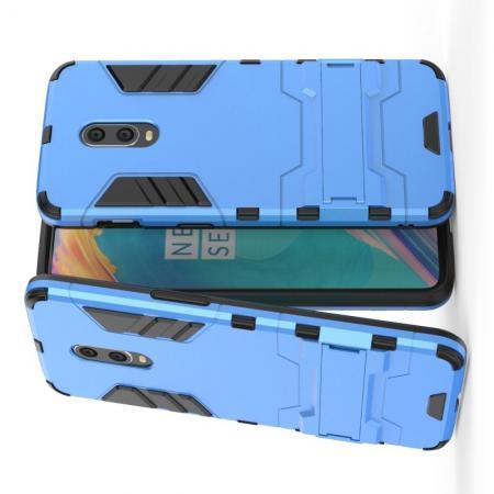 Защитный усиленный гибридный чехол противоударный с подставкой для OnePlus 7 Синий