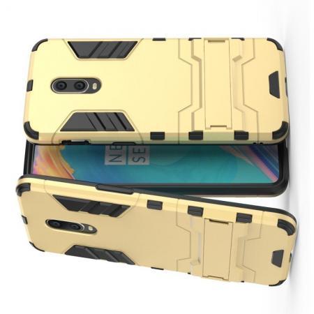 Защитный усиленный гибридный чехол противоударный с подставкой для OnePlus 7 Золотой