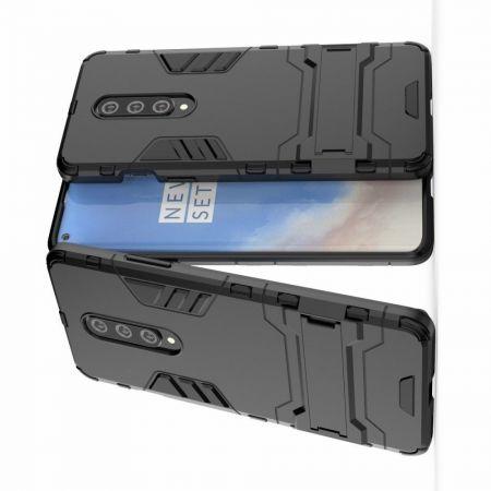 Защитный усиленный гибридный чехол противоударный с подставкой для OnePlus 8 Черный