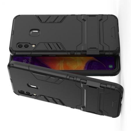 Защитный усиленный гибридный чехол противоударный с подставкой для Samsung Galaxy A30 / A20 Черный