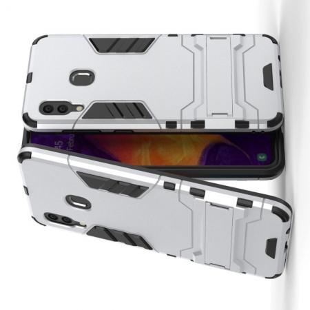 Защитный усиленный гибридный чехол противоударный с подставкой для Samsung Galaxy A30 / A20 Серебряный