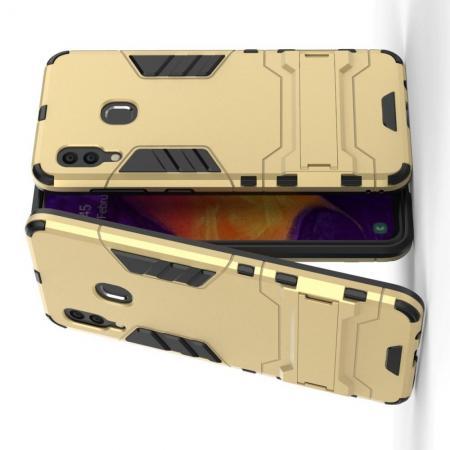 Защитный усиленный гибридный чехол противоударный с подставкой для Samsung Galaxy A30 / A20 Золотой