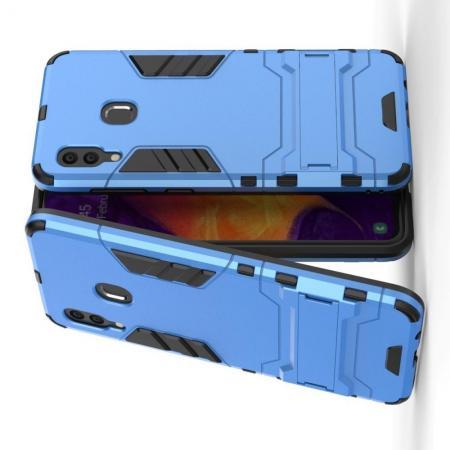 Защитный усиленный гибридный чехол противоударный с подставкой для Samsung Galaxy A30 / A20 Синий