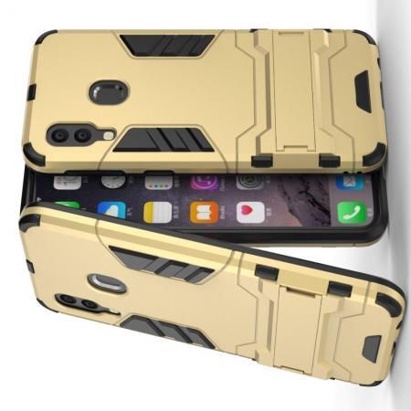 Защитный усиленный гибридный чехол противоударный с подставкой для Samsung Galaxy A40 Золотой
