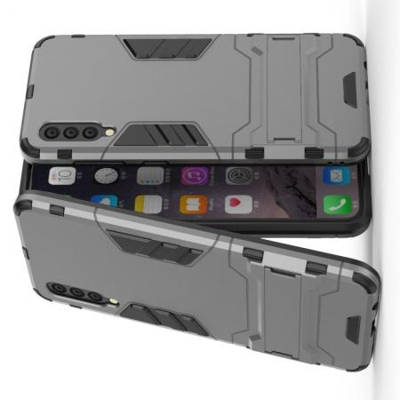 Защитный усиленный гибридный чехол противоударный с подставкой для Samsung Galaxy A50 Серый