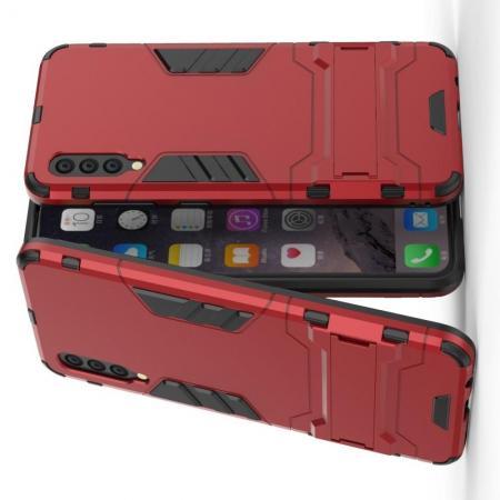 Защитный усиленный гибридный чехол противоударный с подставкой для Samsung Galaxy A50 Красный