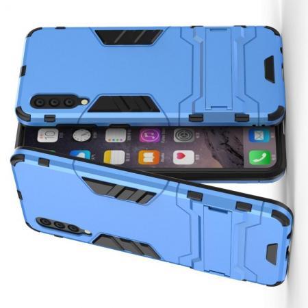 Защитный усиленный гибридный чехол противоударный с подставкой для Samsung Galaxy A50 Синий