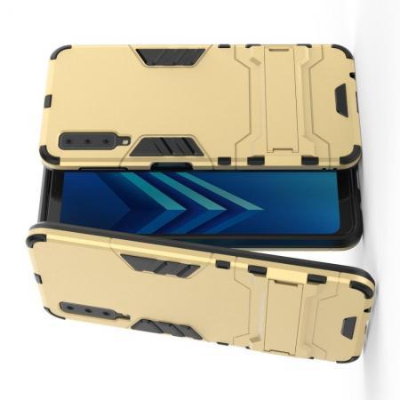 Защитный усиленный гибридный чехол противоударный с подставкой для Samsung Galaxy A7 2018 SM-A750 Золотой