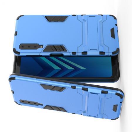 Защитный усиленный гибридный чехол противоударный с подставкой для Samsung Galaxy A7 2018 SM-A750 Синий