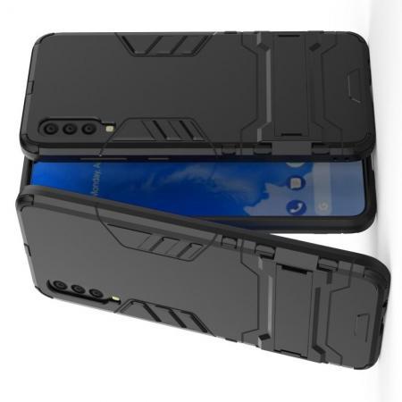 Защитный усиленный гибридный чехол противоударный с подставкой для Samsung Galaxy A70 Черный