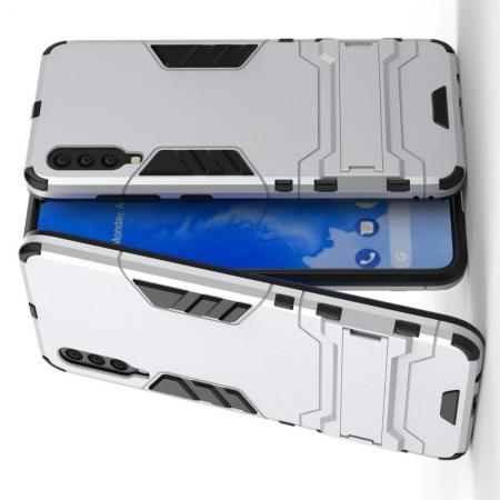 Защитный усиленный гибридный чехол противоударный с подставкой для Samsung Galaxy A70 Серебряный