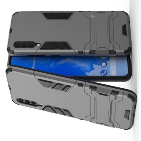 Защитный усиленный гибридный чехол противоударный с подставкой для Samsung Galaxy A70 Серый