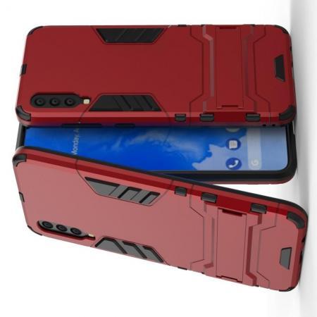 Защитный усиленный гибридный чехол противоударный с подставкой для Samsung Galaxy A70 Красный
