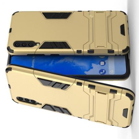 Защитный усиленный гибридный чехол противоударный с подставкой для Samsung Galaxy A70 Золотой