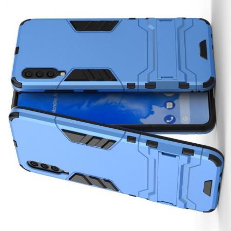 Защитный усиленный гибридный чехол противоударный с подставкой для Samsung Galaxy A70 Синий