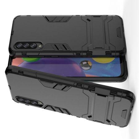 Защитный усиленный гибридный чехол противоударный с подставкой для Samsung Galaxy A70s Черный