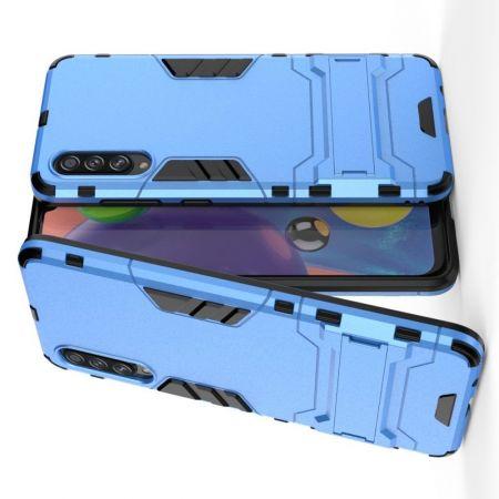 Защитный усиленный гибридный чехол противоударный с подставкой для Samsung Galaxy A70s Голубой
