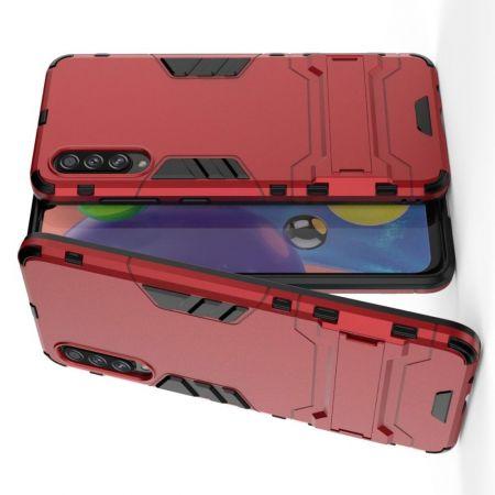 Защитный усиленный гибридный чехол противоударный с подставкой для Samsung Galaxy A70s Красный
