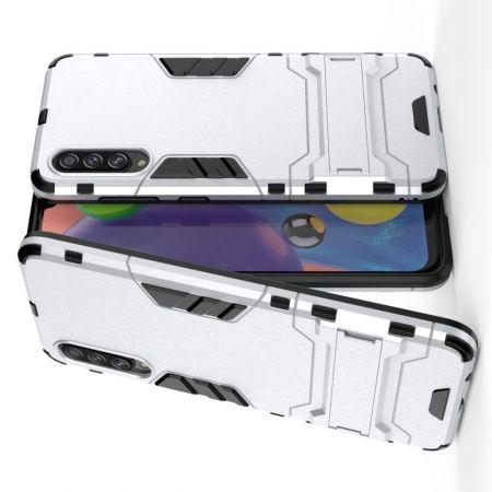 Защитный усиленный гибридный чехол противоударный с подставкой для Samsung Galaxy A70s Серебряный