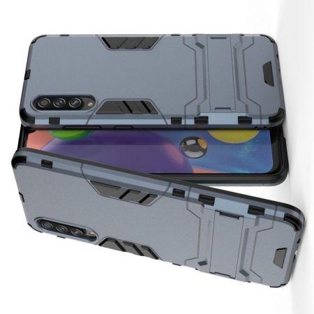 Защитный усиленный гибридный чехол противоударный с подставкой для Samsung Galaxy A70s Синий