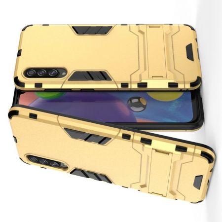 Защитный усиленный гибридный чехол противоударный с подставкой для Samsung Galaxy A70s Желтый