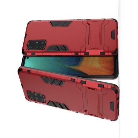 Защитный усиленный гибридный чехол противоударный с подставкой для Samsung Galaxy A71 Красный