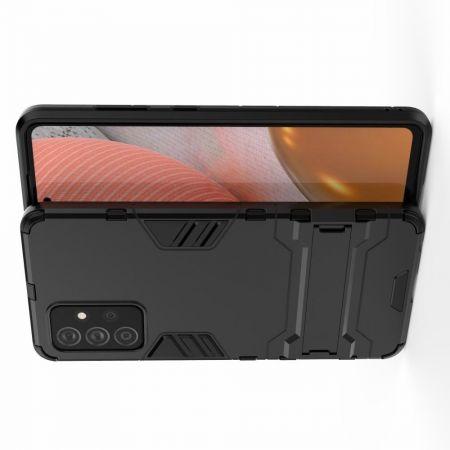 Защитный усиленный гибридный чехол противоударный с подставкой для Samsung Galaxy A72 Черный