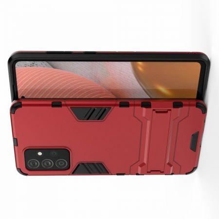 Защитный усиленный гибридный чехол противоударный с подставкой для Samsung Galaxy A72 Красный