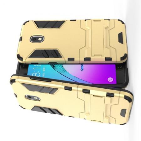 Защитный усиленный гибридный чехол противоударный с подставкой для Samsung Galaxy J3 2018 Золотой