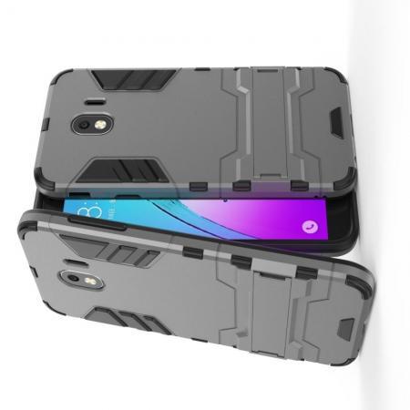 Защитный усиленный гибридный чехол противоударный с подставкой для Samsung Galaxy J4 2018 SM-J400 Серый