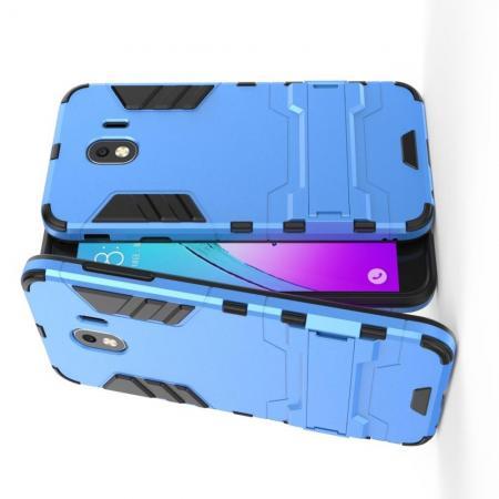 Защитный усиленный гибридный чехол противоударный с подставкой для Samsung Galaxy J4 2018 SM-J400 Голубой