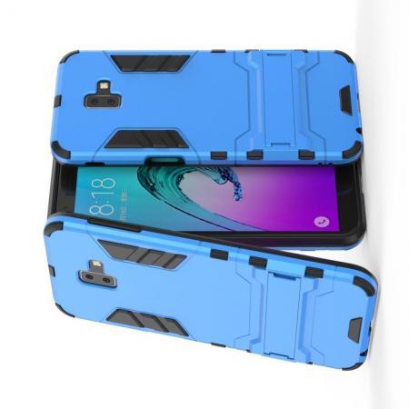 Защитный усиленный гибридный чехол противоударный с подставкой для Samsung Galaxy J6+ 2018 Голубой