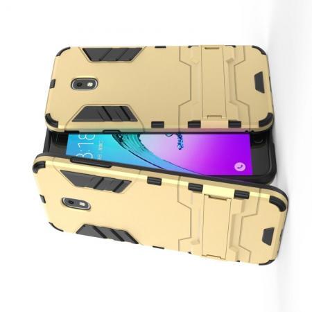 Защитный усиленный гибридный чехол противоударный с подставкой для Samsung Galaxy J7 2018 Золотой