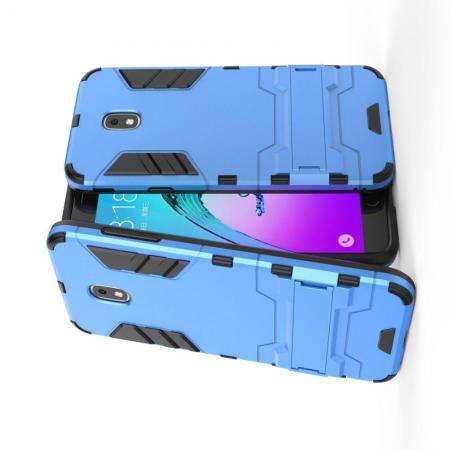 Защитный усиленный гибридный чехол противоударный с подставкой для Samsung Galaxy J7 2018 Голубой