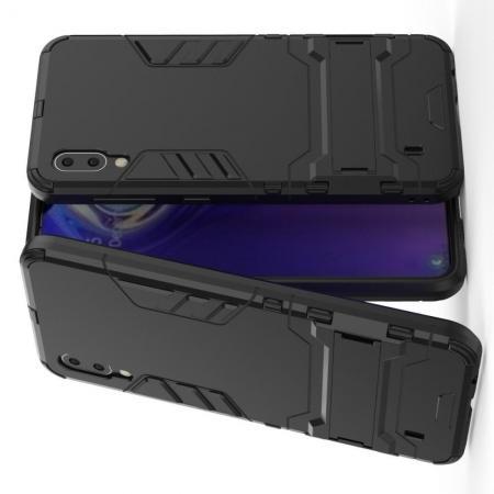 Защитный усиленный гибридный чехол противоударный с подставкой для Samsung Galaxy M10 Черный