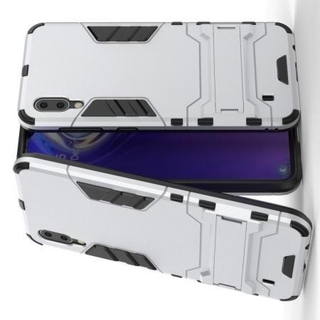 Защитный усиленный гибридный чехол противоударный с подставкой для Samsung Galaxy M10 Серебряный