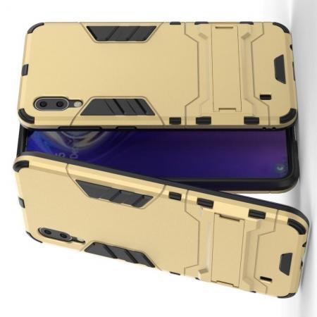 Защитный усиленный гибридный чехол противоударный с подставкой для Samsung Galaxy M10 Золотой
