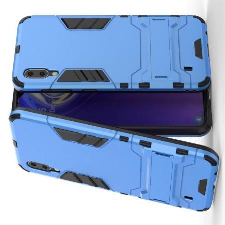 Защитный усиленный гибридный чехол противоударный с подставкой для Samsung Galaxy M10 Синий