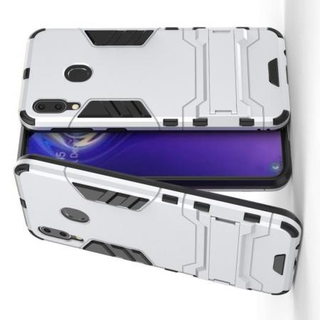 Защитный усиленный гибридный чехол противоударный с подставкой для Samsung Galaxy M20 Серебряный