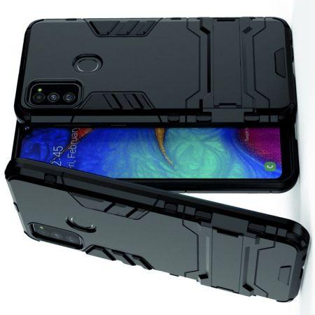 Защитный усиленный гибридный чехол противоударный с подставкой для Samsung Galaxy M30s Черный