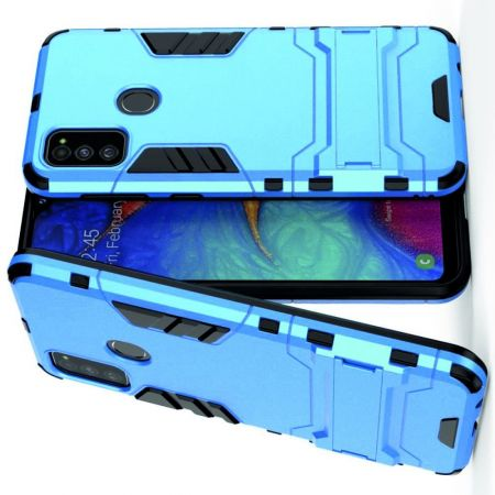 Защитный усиленный гибридный чехол противоударный с подставкой для Samsung Galaxy M30s Голубой