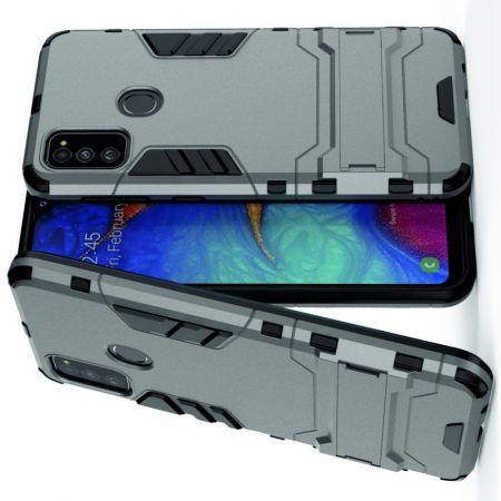 Защитный усиленный гибридный чехол противоударный с подставкой для Samsung Galaxy M30s Серый