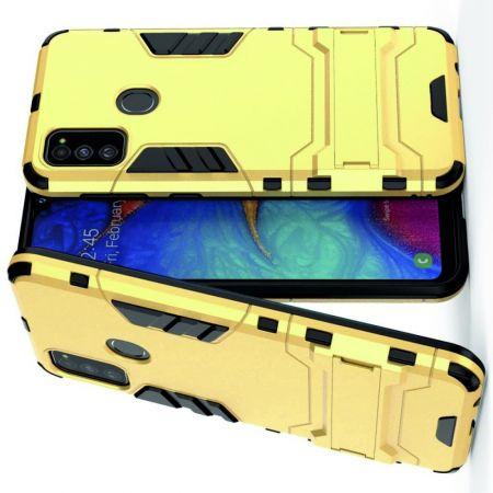 Защитный усиленный гибридный чехол противоударный с подставкой для Samsung Galaxy M30s Золотой