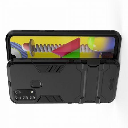 Защитный усиленный гибридный чехол противоударный с подставкой для Samsung Galaxy M31 Черный