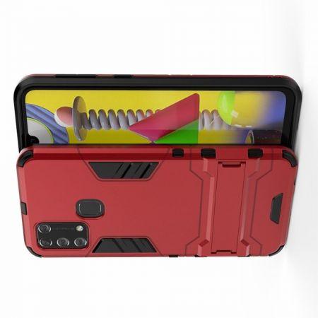 Защитный усиленный гибридный чехол противоударный с подставкой для Samsung Galaxy M31 Красный