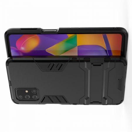 Защитный усиленный гибридный чехол противоударный с подставкой для Samsung Galaxy M31s Черный