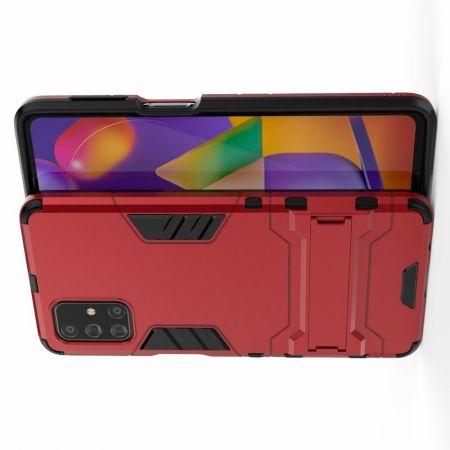 Защитный усиленный гибридный чехол противоударный с подставкой для Samsung Galaxy M31s Красный