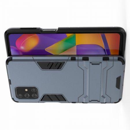 Защитный усиленный гибридный чехол противоударный с подставкой для Samsung Galaxy M31s Синий