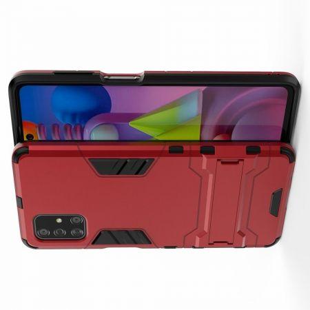 Защитный усиленный гибридный чехол противоударный с подставкой для Samsung Galaxy M51 Красный