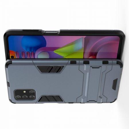 Защитный усиленный гибридный чехол противоударный с подставкой для Samsung Galaxy M51 Синий